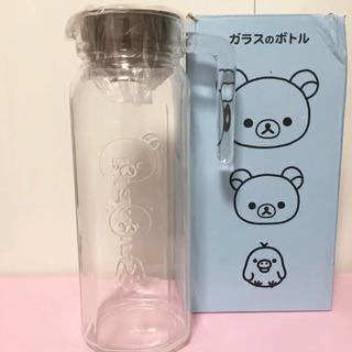 新品未使用 リラックマ ガラスのボトル