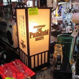 【店舗販促品】プレミアムモルツ・照明器具  看板/インテリア・コ...