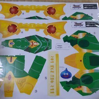 【ご成約】スキャンバトラーズ ドラゴンスキャナー ペーパークラフト×2