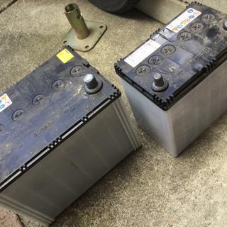 廃 バッテリー  三個 あげます。