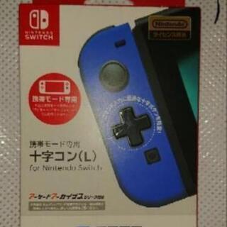 Nintendo switch  ④携帯モード専用      十...