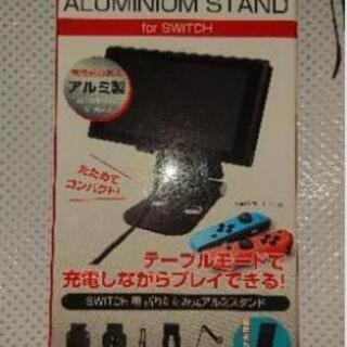 【交渉成立】破格値 Nintendo switch専用 ①折りた...