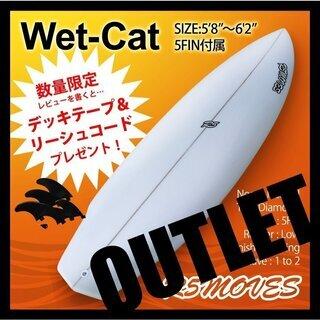 R5MOVES WET CAT アウトレット サーフボード ショ...