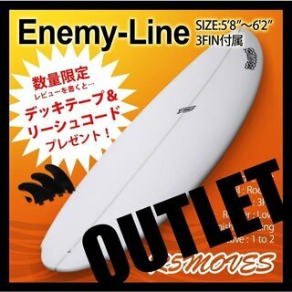 R5MOVES ENEMY LINE アウトレット サーフボード...
