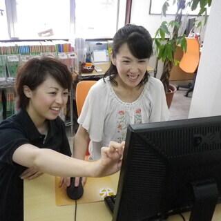 パソコン、スマホ、タブレット、プログラミングも勉強できる!!初心...