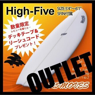 R5MOVES HIGH FIVE アウトレット サーフボード ...
