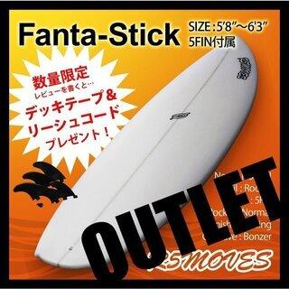 R5MOVES FANTA STIC アウトレット サーフボード...