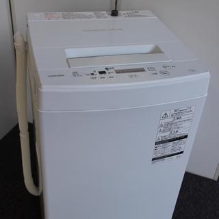『東芝洗濯機!完全分解洗浄済み』