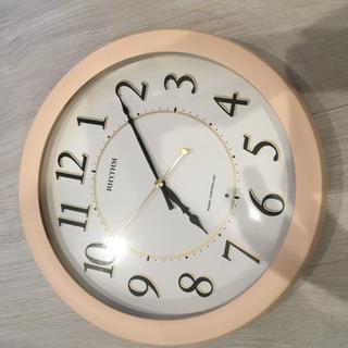 時計決まりました