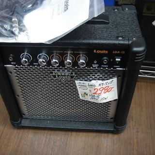 Ⅼouis ギターアンプ LGA-15