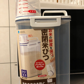 新品未使用 米びつ