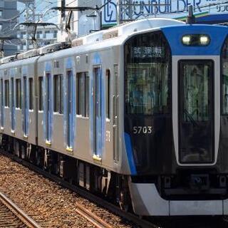 鉄道写真 阪神 5700系 5703F 試運転