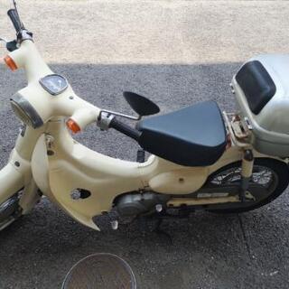 (一旦取り下げ)ホンダ リトルカブ 50cc
