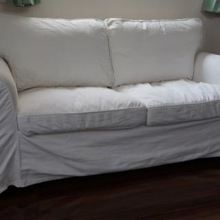 【お譲りします】IKEA 2人掛けソファー    変えカバー付き