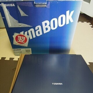 東芝 Dynabook P7/X28PME  差し上げます