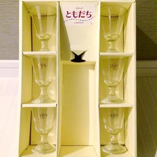 新品・未使用 ☆ グラス  日本酒グラス  6個セット