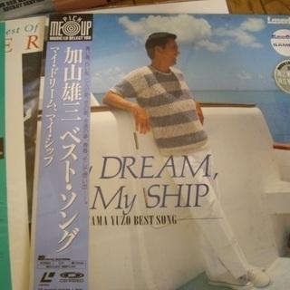 レーザーディスクセット(全19枚)美品 あげます!0円
