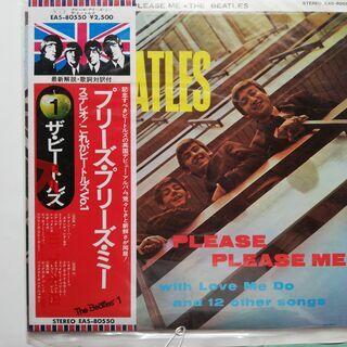 LP レコード フリーズ プリーズ ミー