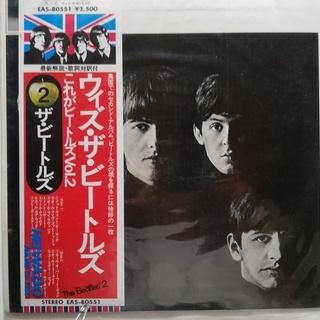 LP レコード ウイズ ザ ビートルズ
