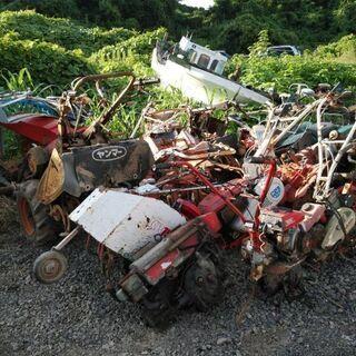 不要な農機具、鉄くず、ユンボリフト