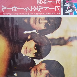 LP レコード ビートルズ フオー セール