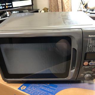 オーブンレンジ ナショナル NE-N3 95年製