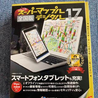 スーパーマップル全国版デジタル17★値下げ可能★