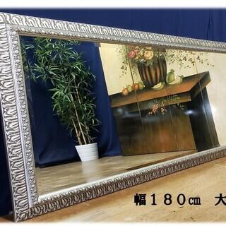 【G35 大型 全身鏡 幅180㎝】
