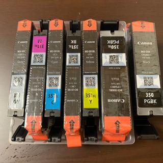 キャノン プリンター 純正インク 6色+1色 BCI-351+350