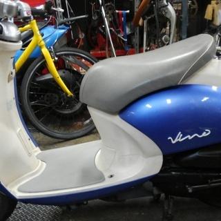 【中古】ヤマハ Vino FI 50cc プロ整備・3ヶ月保障