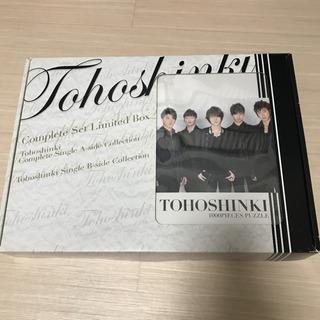 東方神起(5人)COMPLETE SET Limited BOX