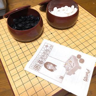 ヒカルの碁 囲碁セット