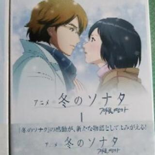 アニメ 冬のソナタ Ⅰ