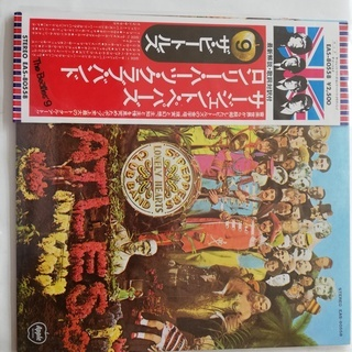 LP レコード ビートルズ サージェントペパーズ