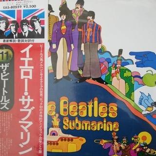 LP レコード イエローサブマリン