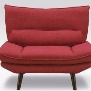 新品 1人用ソファー 2色から選べます