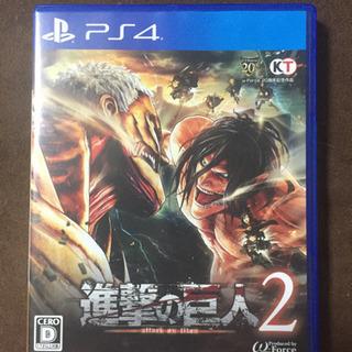 進撃の巨人2 PS4