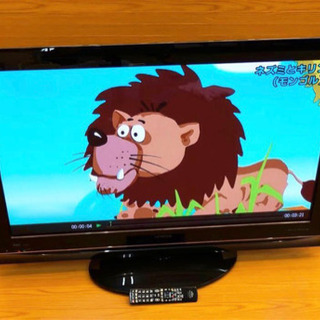 美品 HITACHI HDD250GB内蔵 46V型 Wooo ...