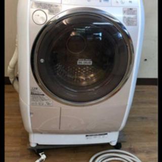 HITACHI ドラム式電気洗濯乾燥機 BD-V7300L形 2...