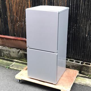 ユーイング 2ドア冷蔵庫 UR-J110H