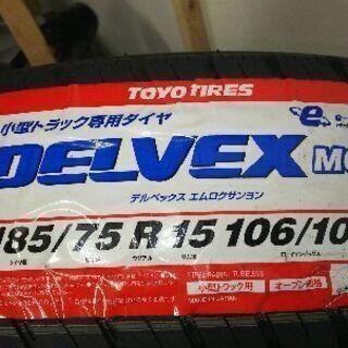 トラック用  新品185/75/R151本のみ