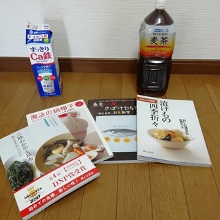 No1,料理本4冊まとめて無料であげます