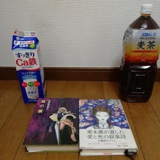 No2, BL本(読切小説)2冊まとめて無料であげます。