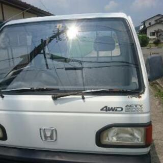アクティートラック HA4  4WD 距離浅 車検長い