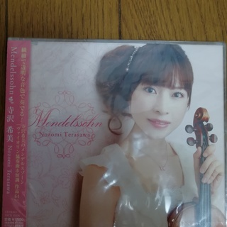 NO8, バイオリン演奏CD、無料であげます。