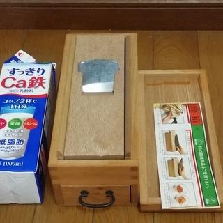 No14, 鰹節削り箱 無料であげます。