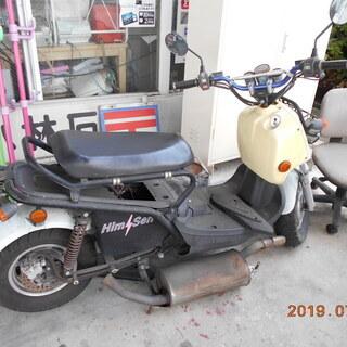 中古 ジャンク品 電動バイク 電動スクーター48V / 2…