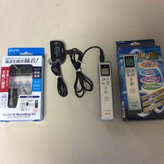 ポケットICレコードイングセット+デジタルボイスレコーダー