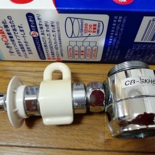 No18, 食洗器用の水栓 CB-SKH6 無料であげます。