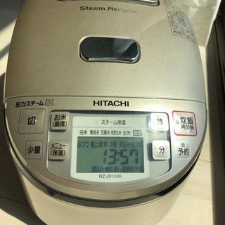 【値下げ】炊飯器 圧力スチーム 日立 RZ−JV100K